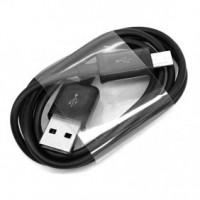 Cabo USB ponta longa  - Smartphones resistentes